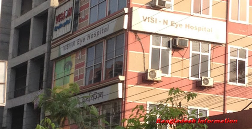 general brochure of bangladesh eye hospital Thus bangladesh eye hospital ltd was founded on 18th september 2005 with  the aim of providing world-class eye care service to the community at an.