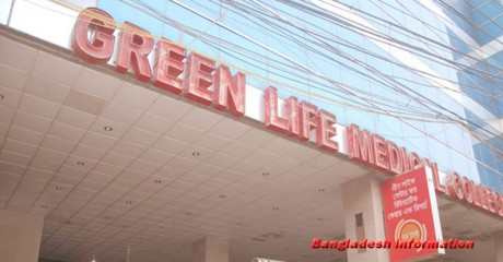 Green Life Medical College Hospital